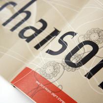 Institut Français book