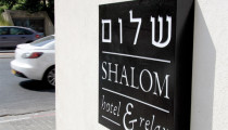 Shalom Hotel