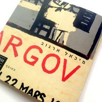 Michael Argov