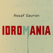 Assaf Gavron
