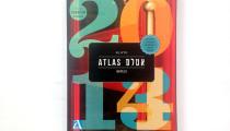 Atlas Calendars